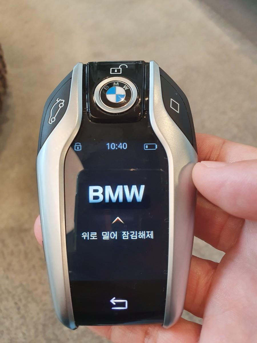 BMW 디스플레이차량키 입니다 - 0