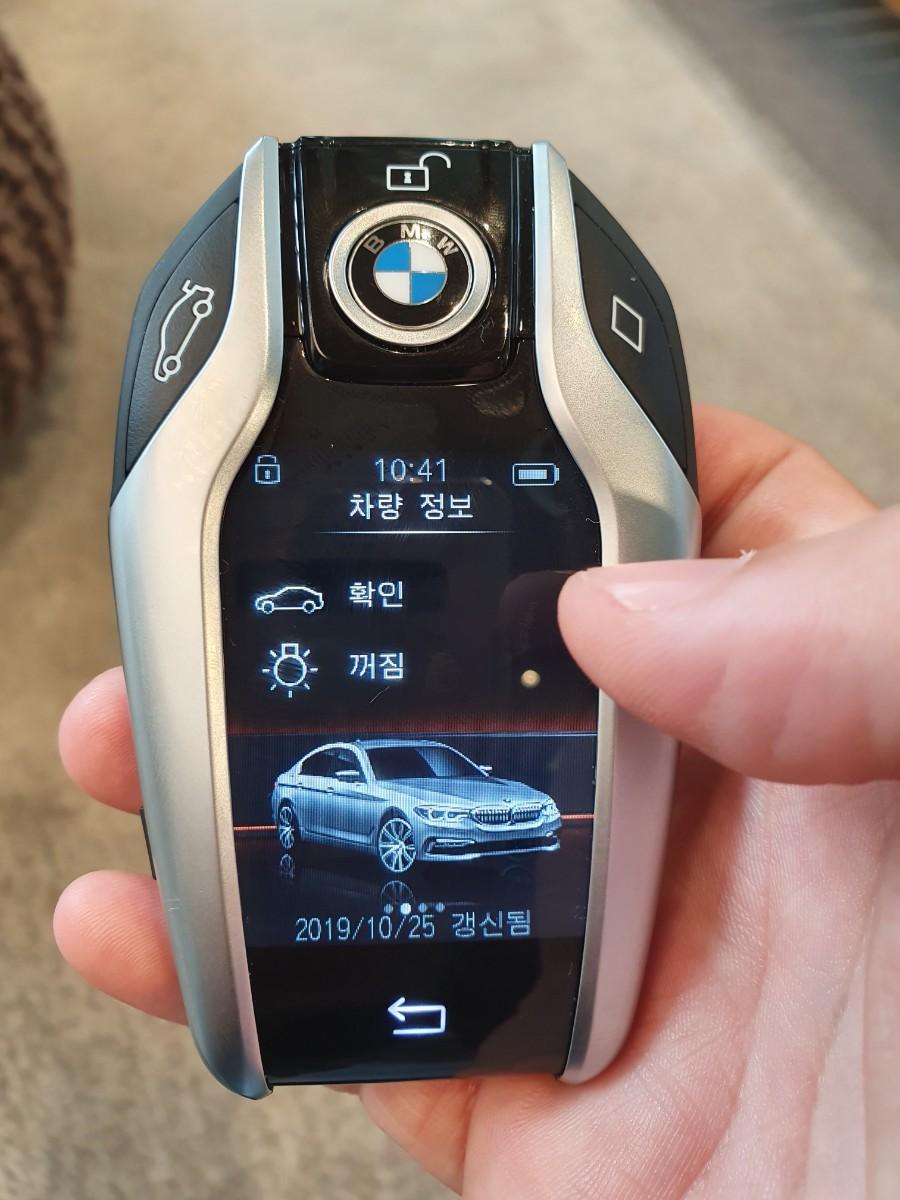 BMW 디스플레이차량키 입니다 - 1