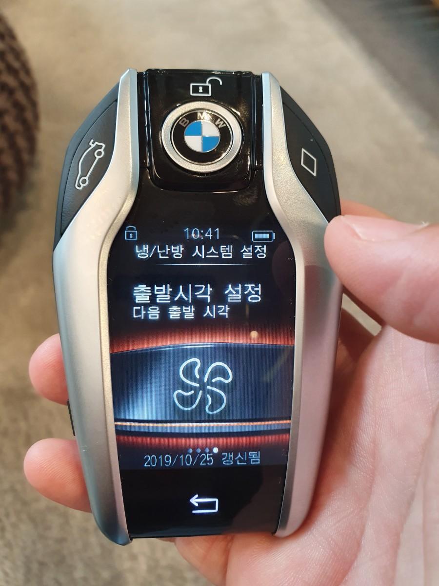 BMW 디스플레이차량키 입니다 - 6