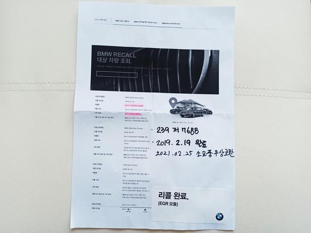 BMW GT 320d  2016년 완전무사고 - 6