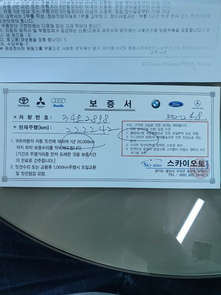 bmw 528i 11년형 22만 엔진미션 수리 - 3