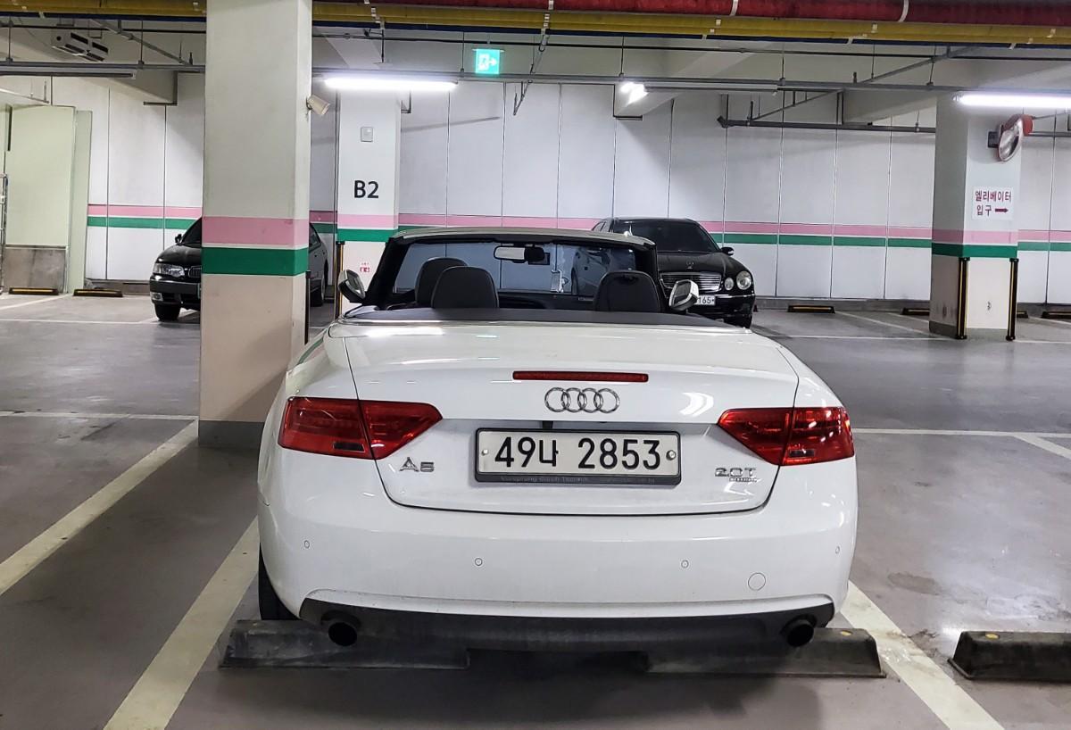 아우디A5 컨버터블 화이트팝니다~ - 5