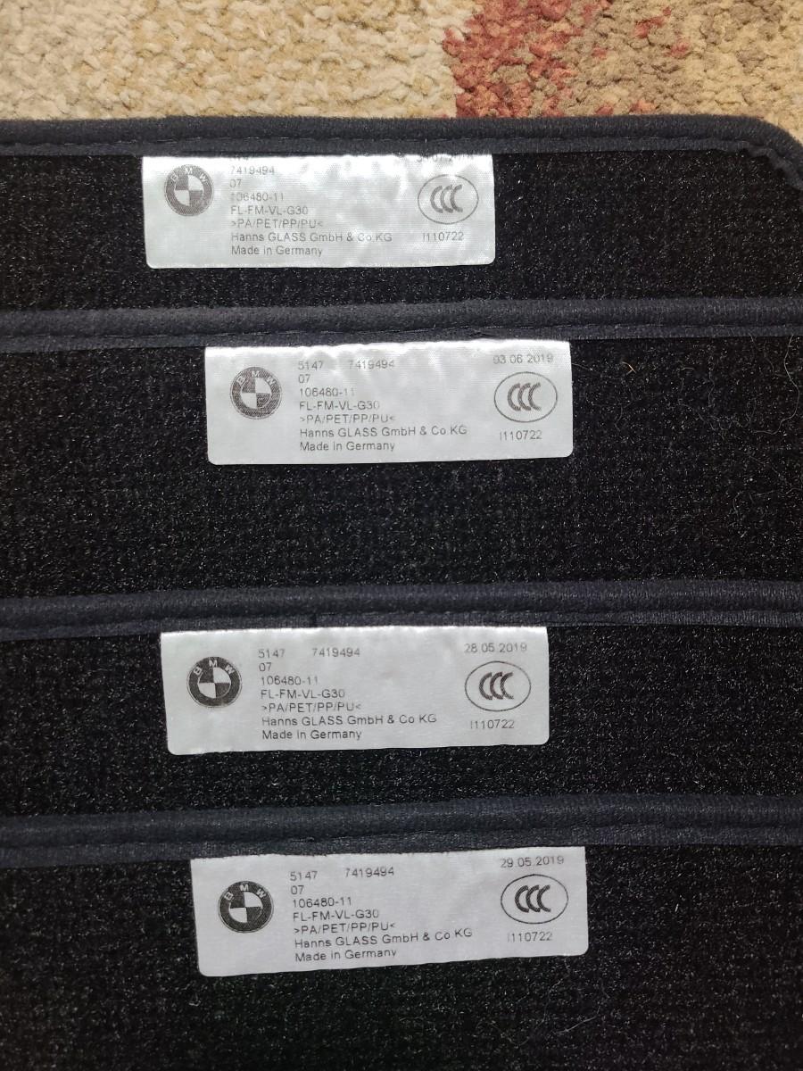 BMW G30 520i 순정매트 판매합니다. - 1