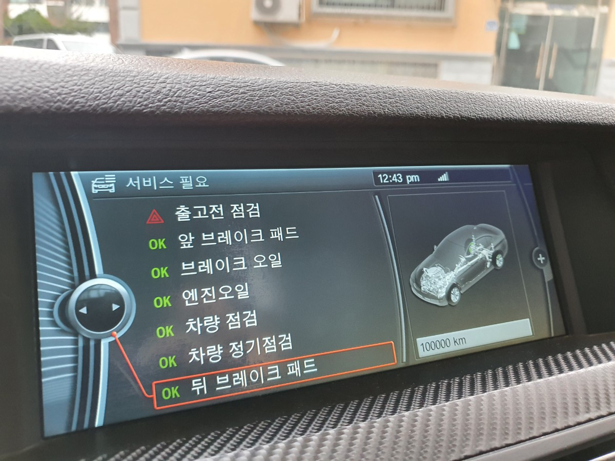 (개인!)bmw 520d  2011년식  대차& 판매 - 10