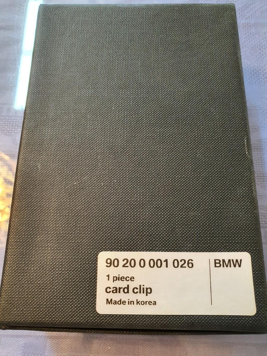 bmw 선바이저 카드 클립 - 4