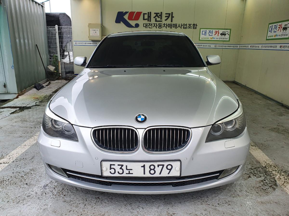 08년식 BMW528i 무사고 162400키로 최저가 대차환영 - 1