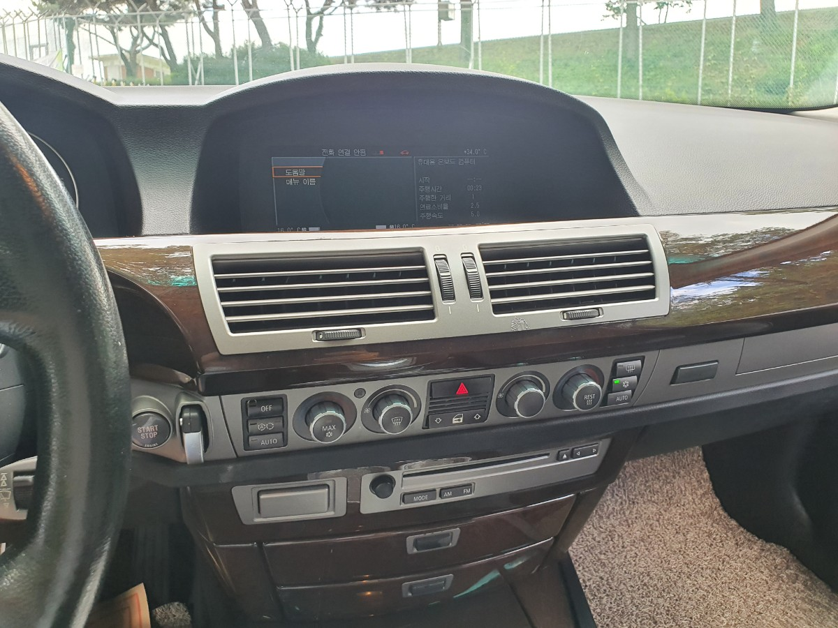 07년식 BMW750LI 풀옵션 무사고 217800키로 로얄번호대차환영 - 4