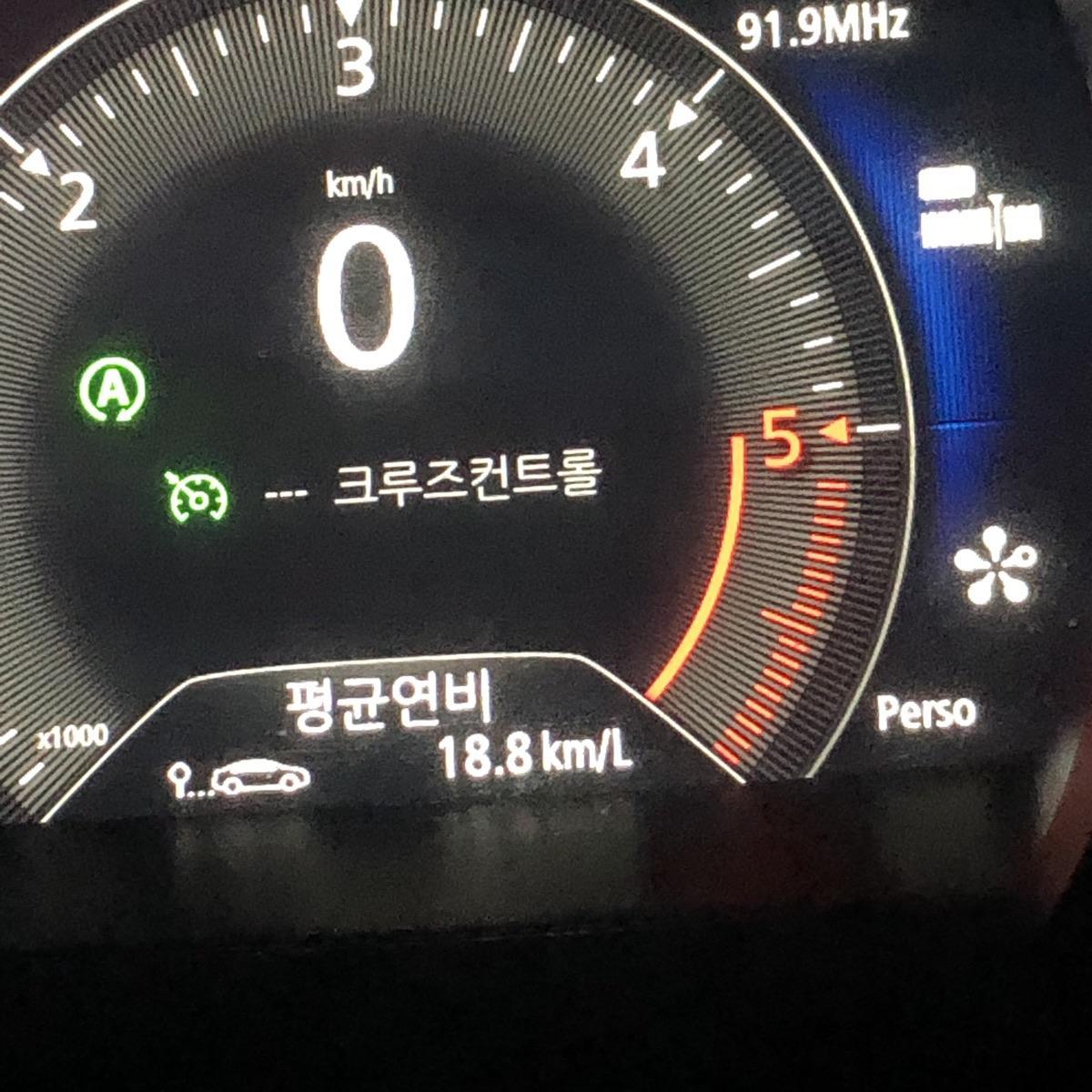 sm6 (탈리스만) dci 디젤  팝니다 (개인거래) - 3