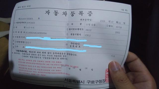 연비왕 닛산 마치 200만원 - 7