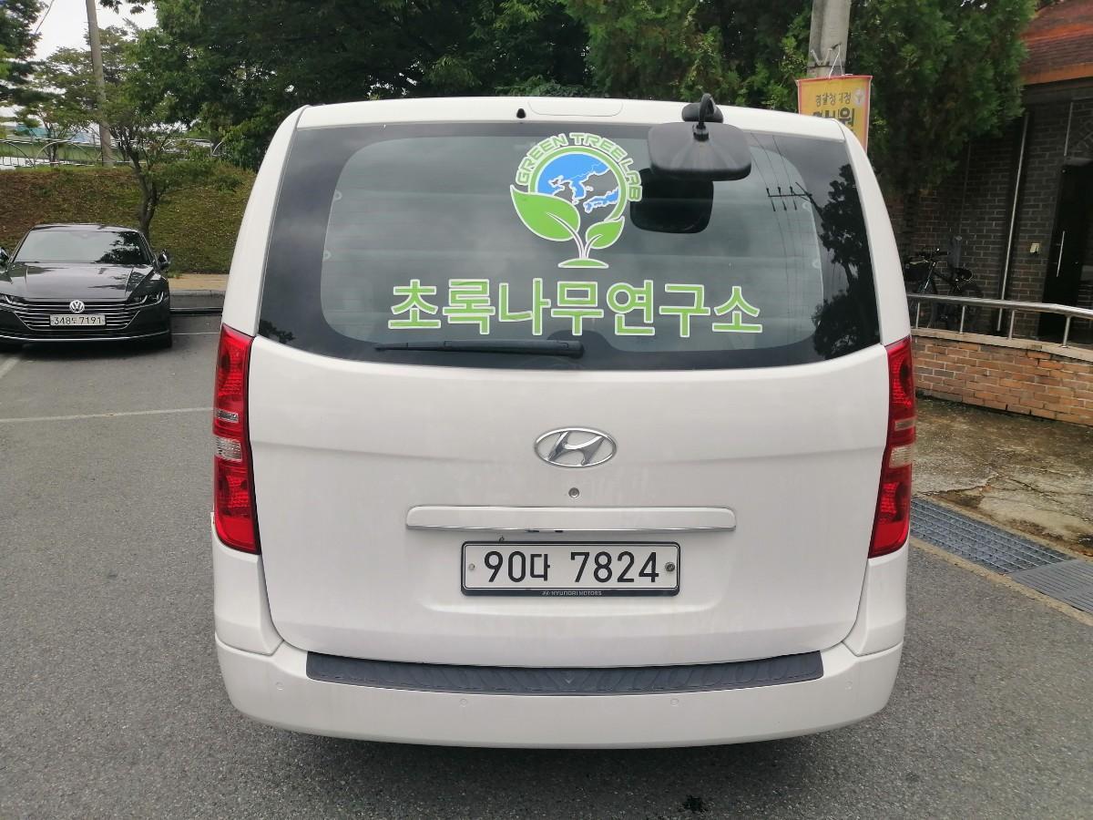 그랜드스타렉스 5밴 2013년식 - 0