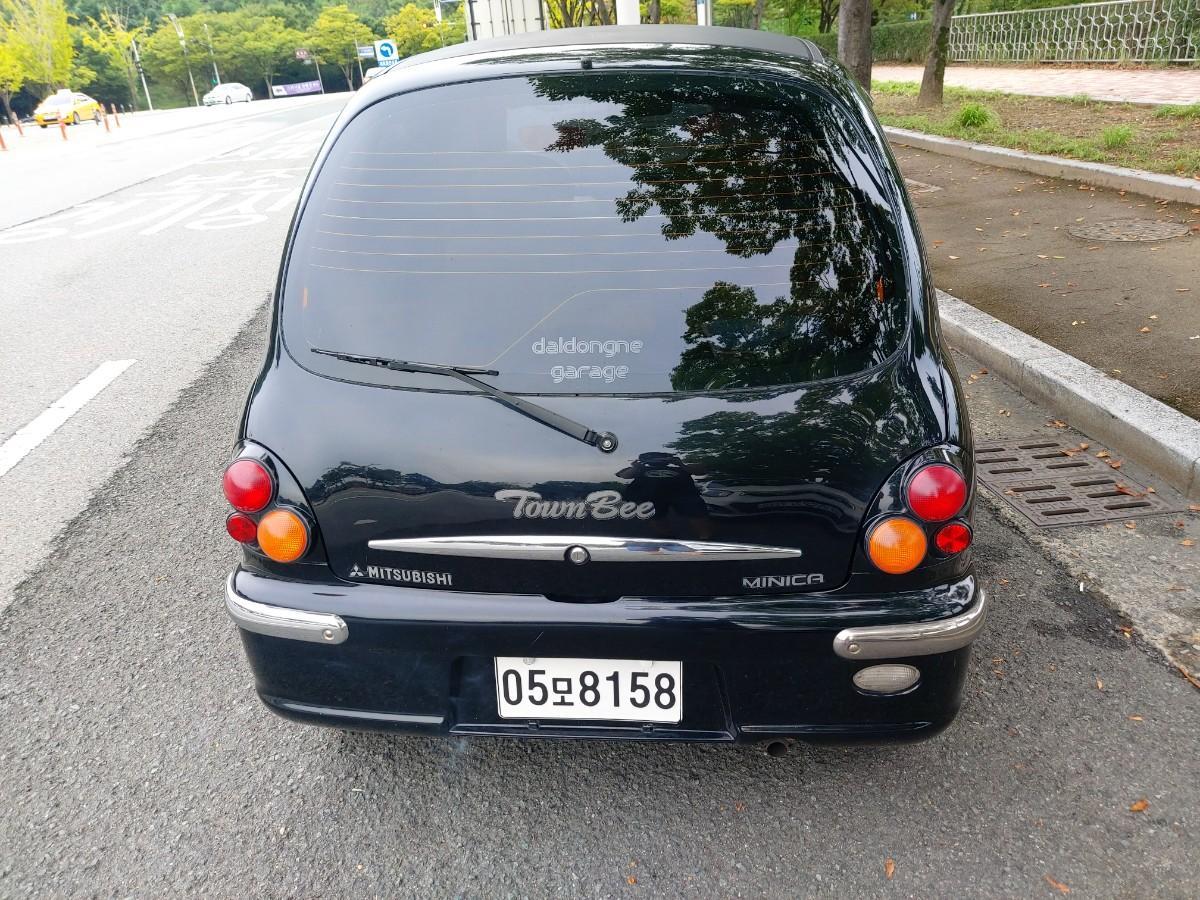 1997년 미쯔비시미니카   판매합니다 - 2
