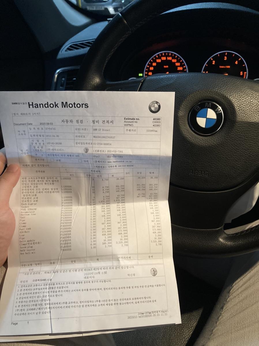 BMW5GT 30D 수리된차량 팝니다 - 4