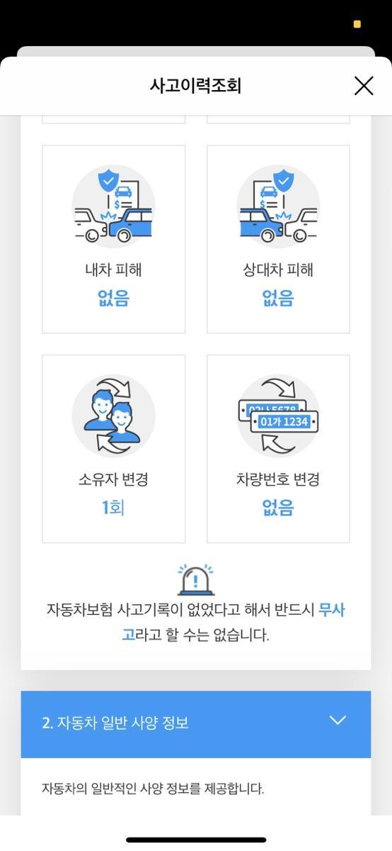 스포티지 R 12년11월식(13년형) - 7