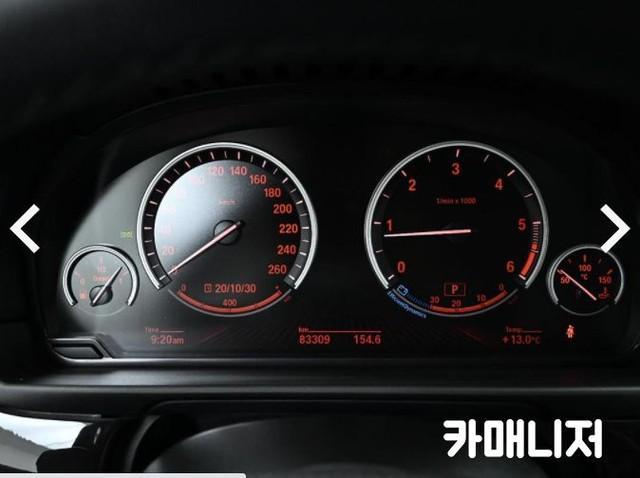 BMW 뉴 5시리즈 520D 세단 - 5