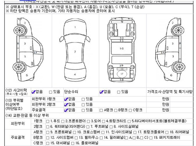 BMW 뉴 5시리즈 520D 세단 - 8