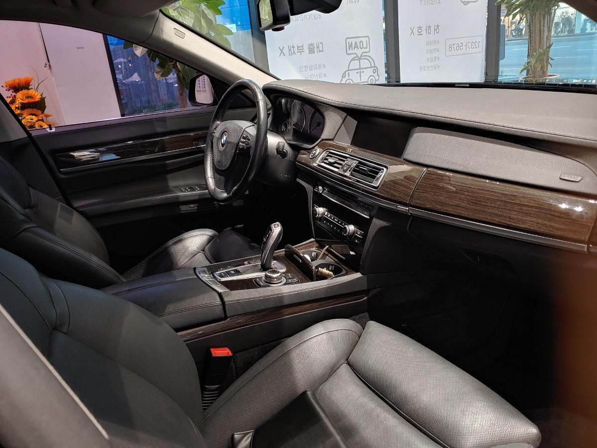 BMW740i - 5