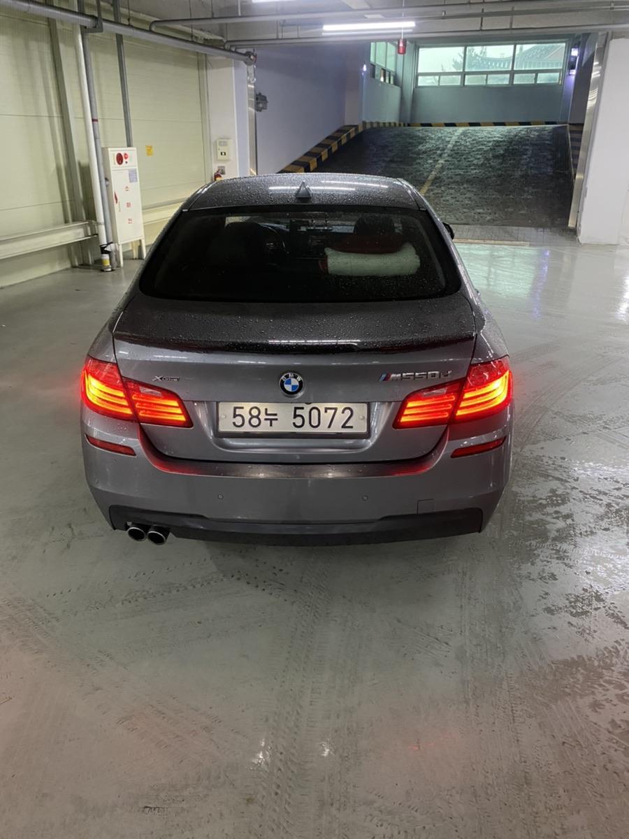 BMW 520d x드라이브 - 3
