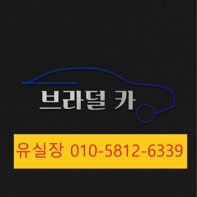 BMW520d 중고차[브라덜카] - 7