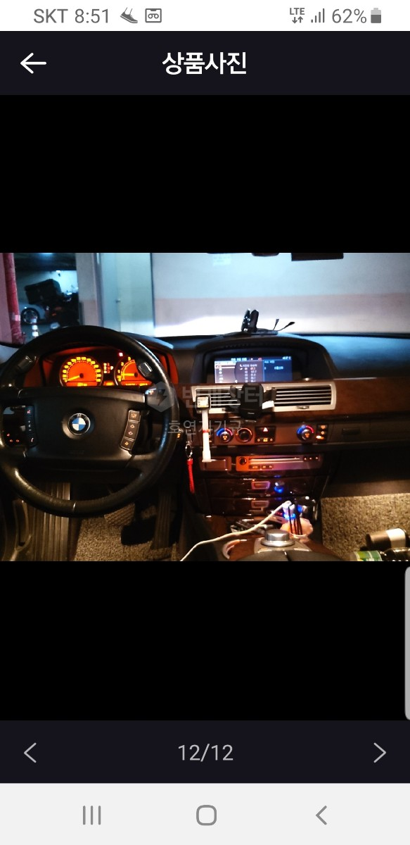 (개인)벤츠 S500 2007년형 20만킬로 - 0