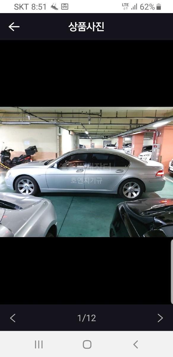 (개인)벤츠 S500 2007년형 20만킬로 - 3