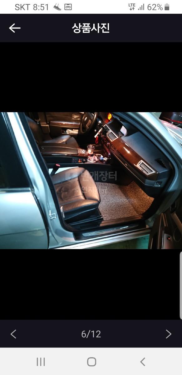 (개인)벤츠 S500 2007년형 20만킬로 - 6