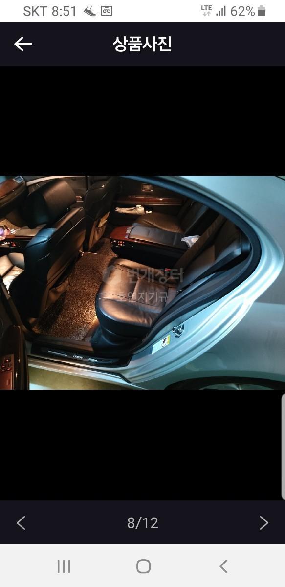 (개인)벤츠 S500 2007년형 20만킬로 - 7