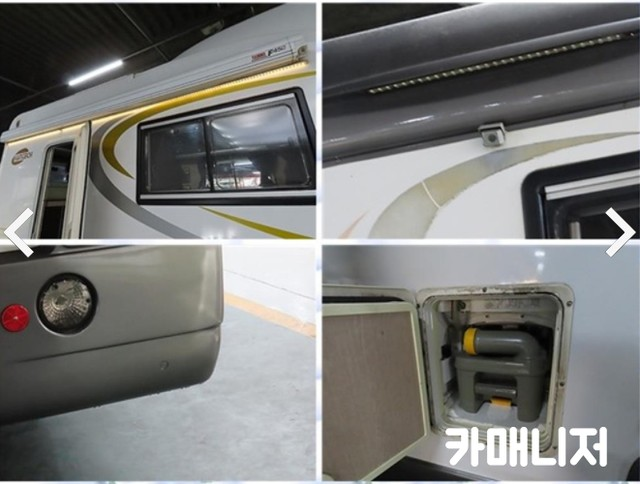 현대] 그랜드스타렉스 캠핑카 무사고 구변완료~ - 9