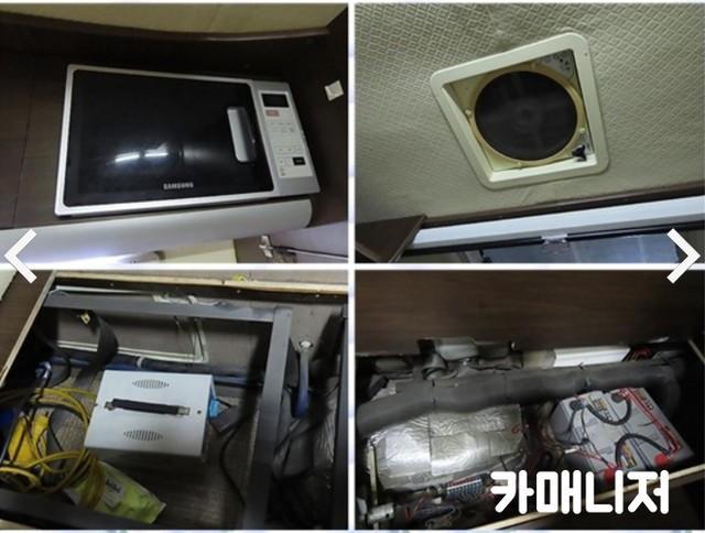 현대] 그랜드스타렉스 캠핑카 무사고 구변완료~ - 8