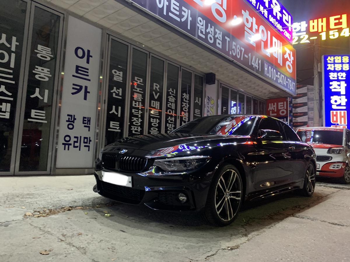 BMW430I 컨버터블 M 팝니다 - 3
