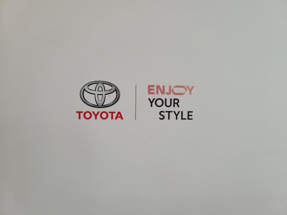 토요타 정품 차량 정리함 - 6