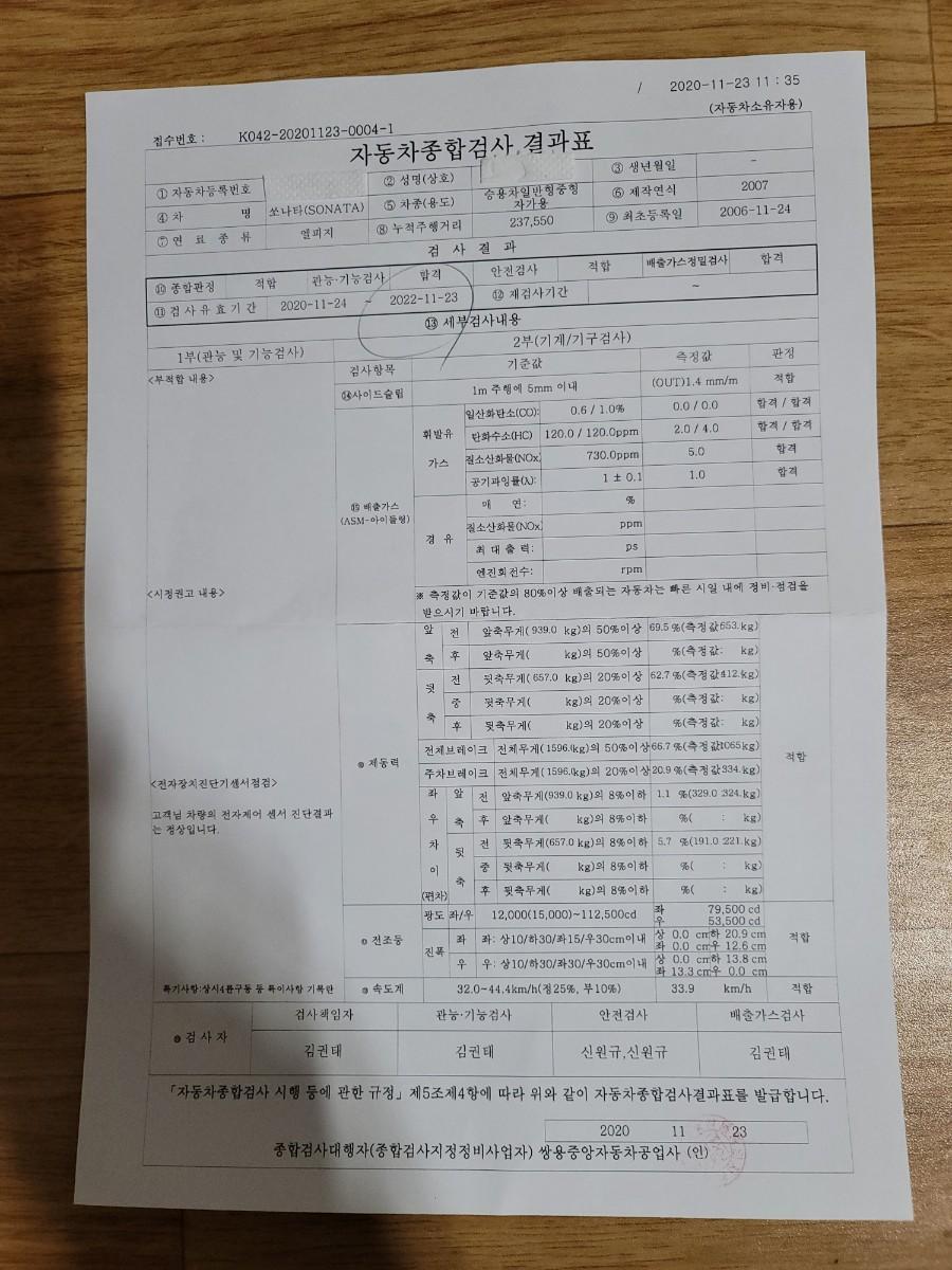 nf소나타.lpg.가스.2006년11월.무사고 - 9