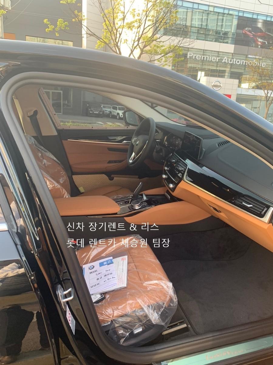 BMW 520i - 1