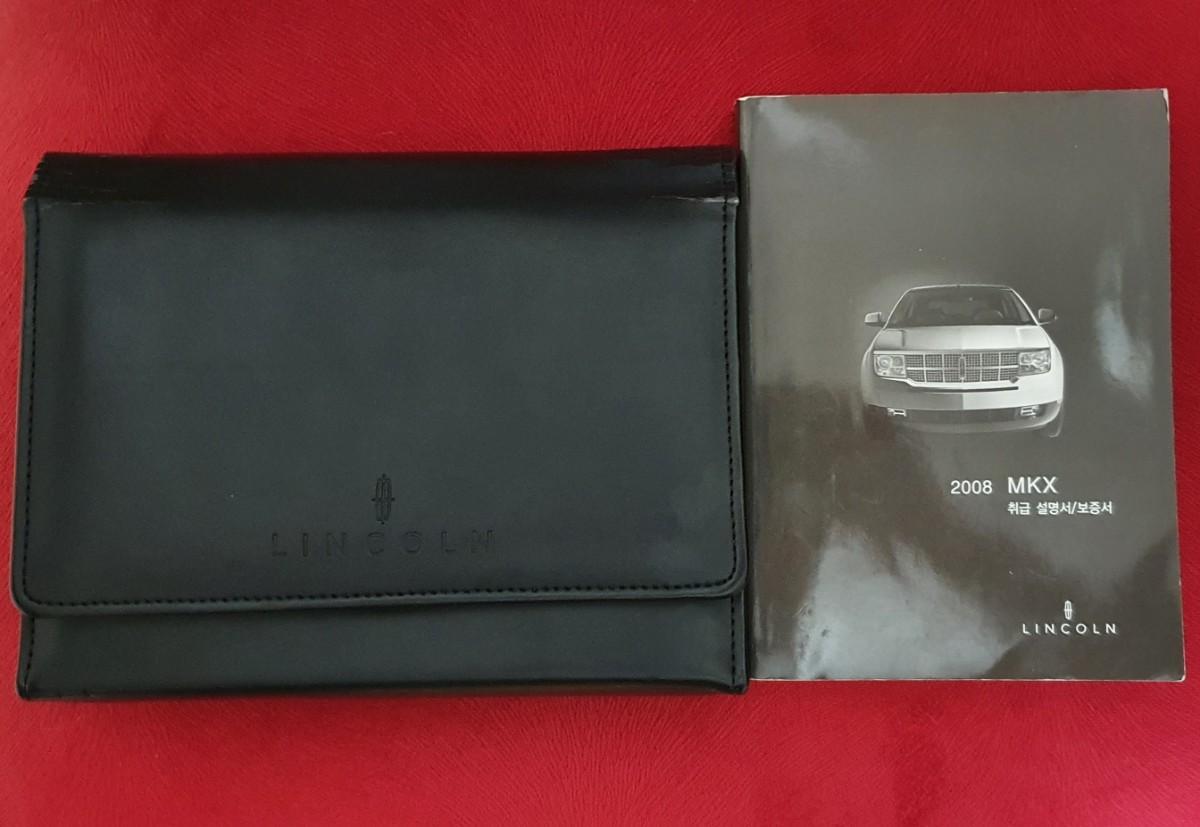 링컨MKX 개인판매 (벤츠 bmw 아우디 볼보 미니쿠퍼 렉서스 SUV) - 6