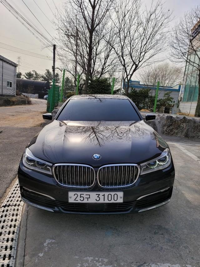 BMW 730Ld xDrive - 0