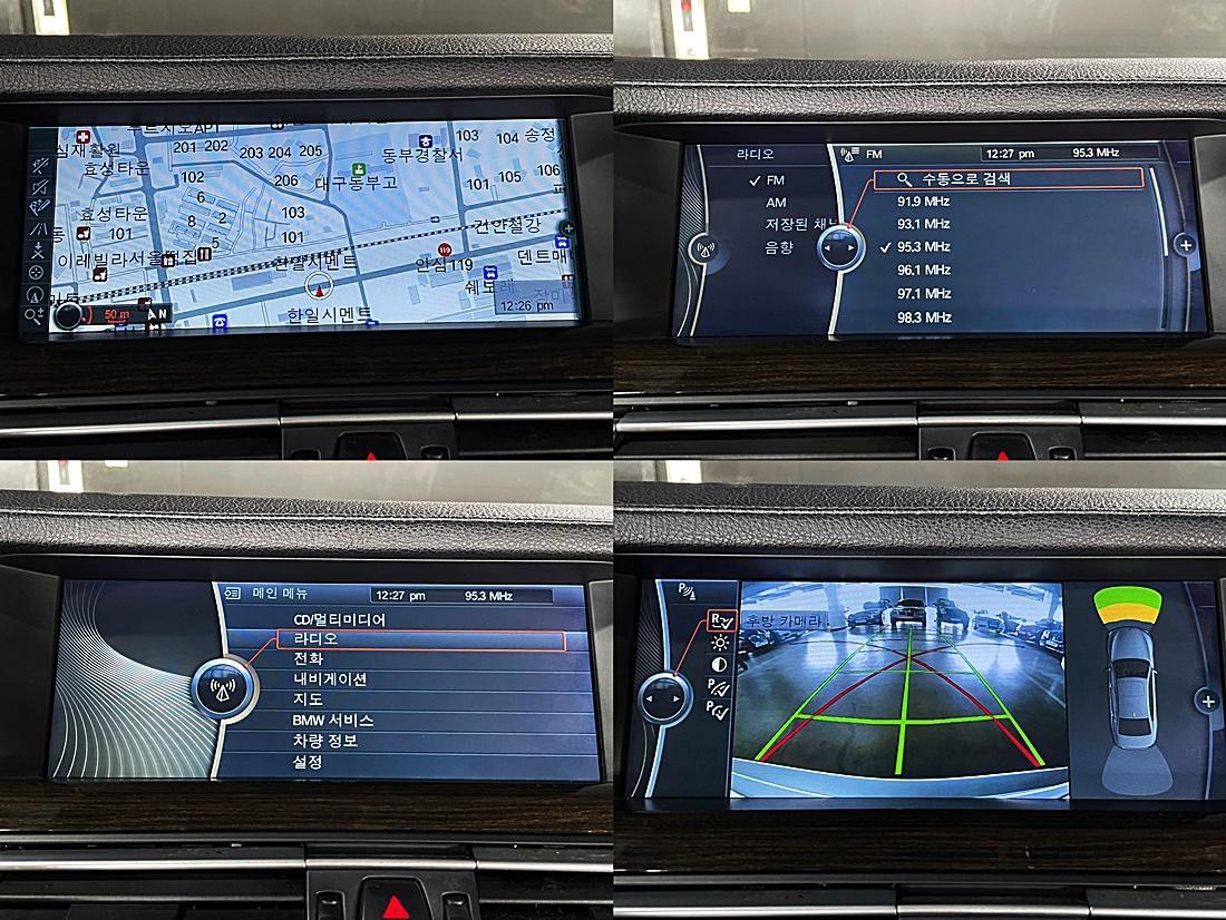 BMW7시리즈  750Li - 10