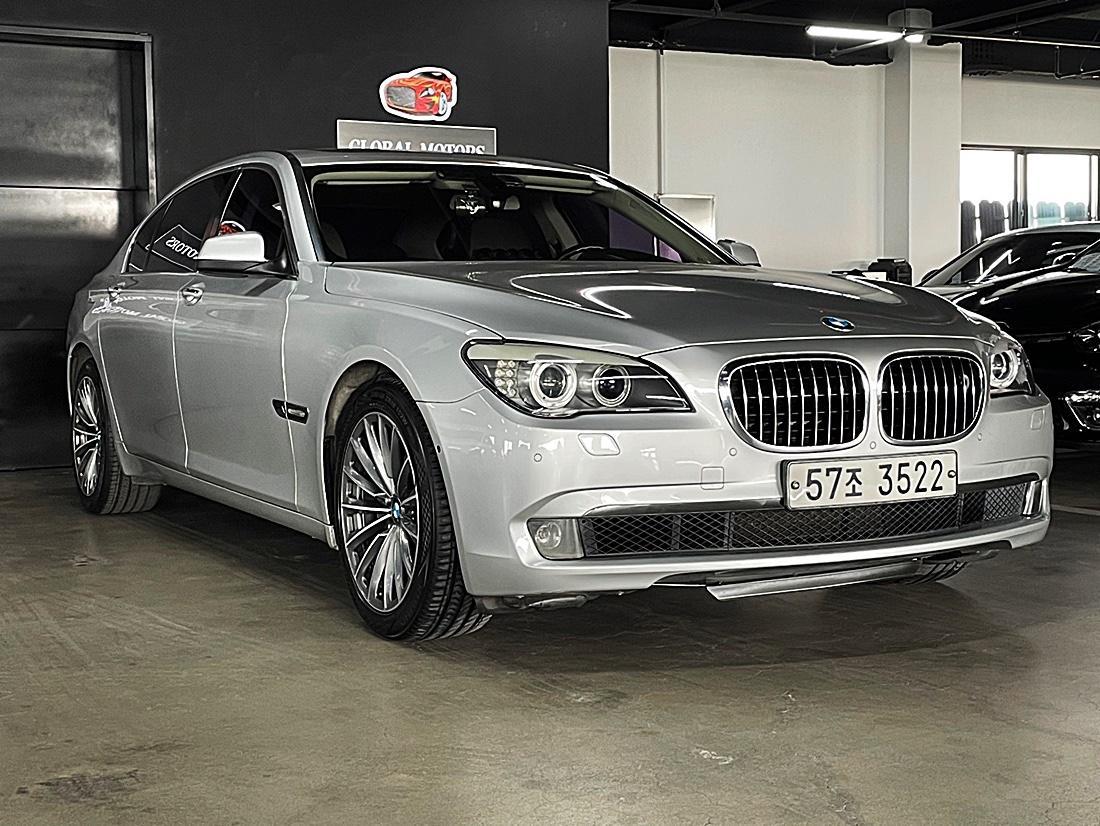 BMW7시리즈  750Li - 0