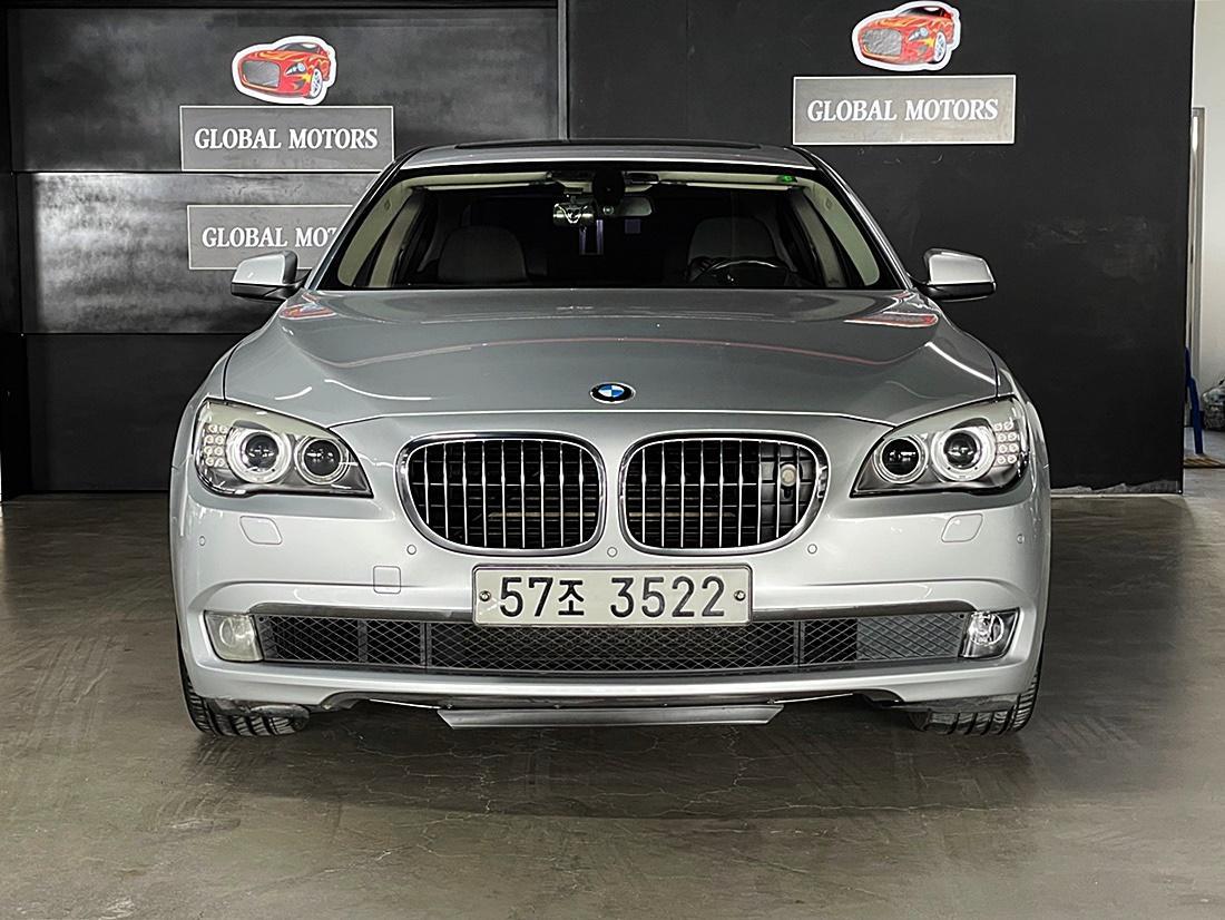 BMW7시리즈  750Li - 1