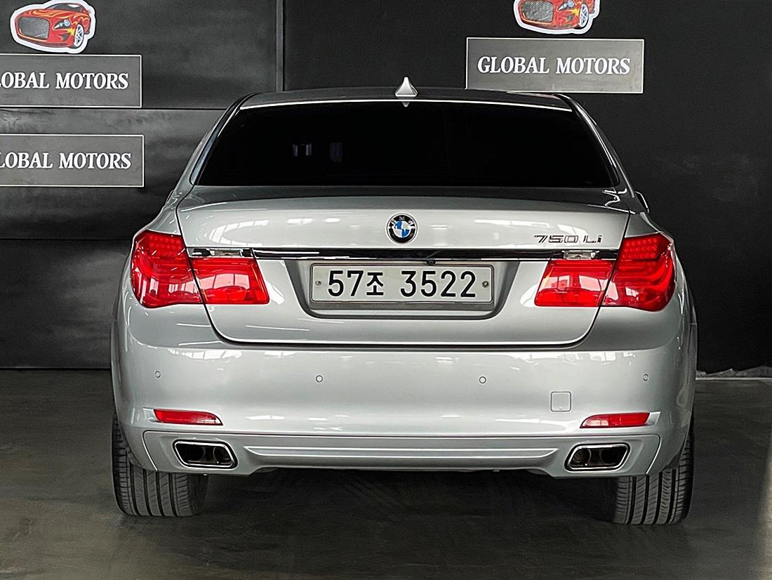 BMW7시리즈  750Li - 3