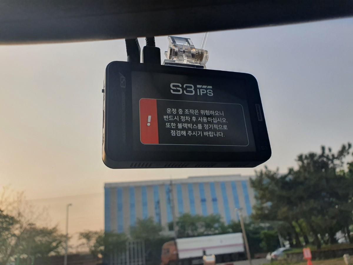 렉서스 GS300 튜닝차량 판매합니다 - 5