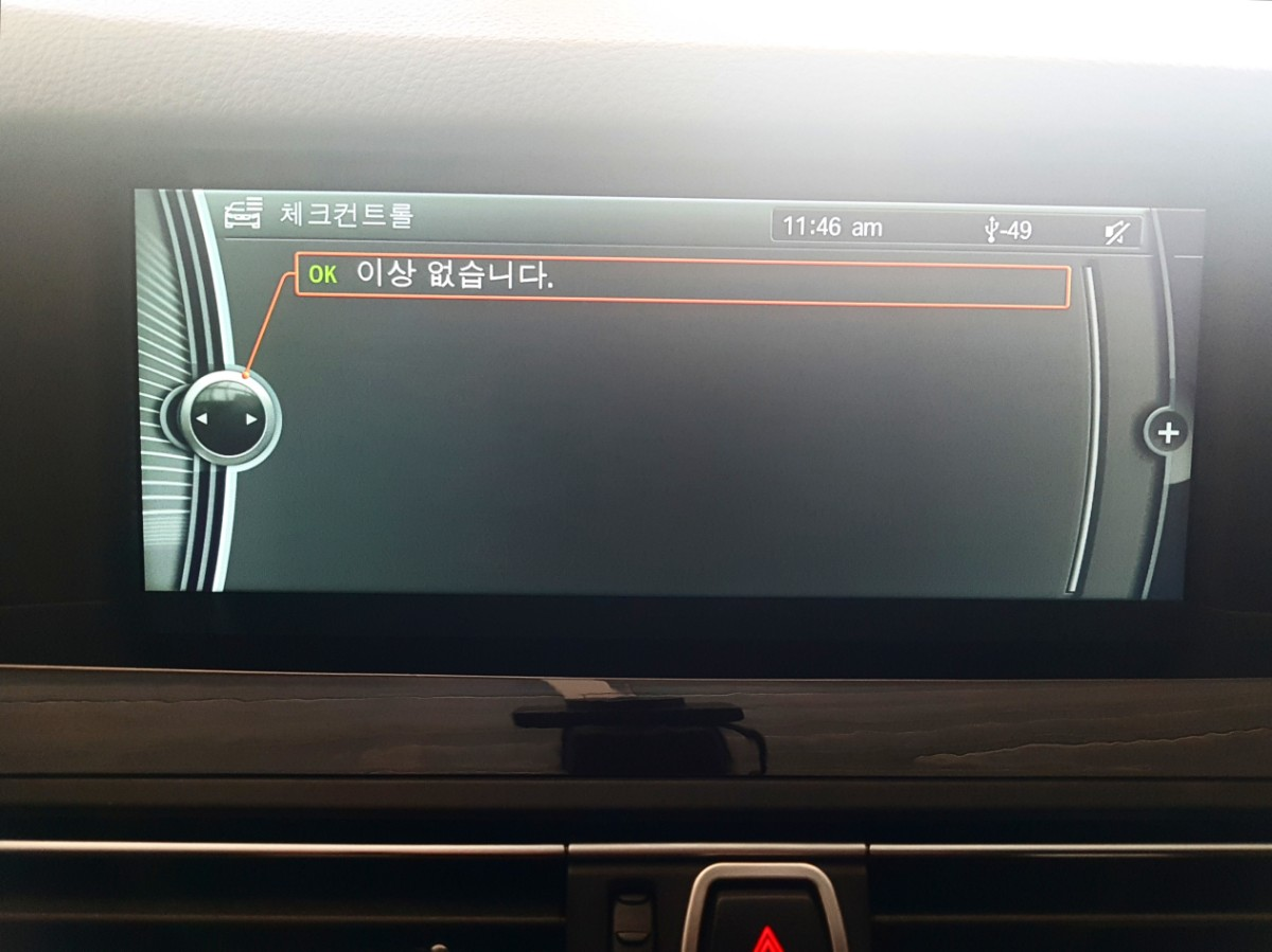 BMW F10 528i 11년식 실키식스 - 11