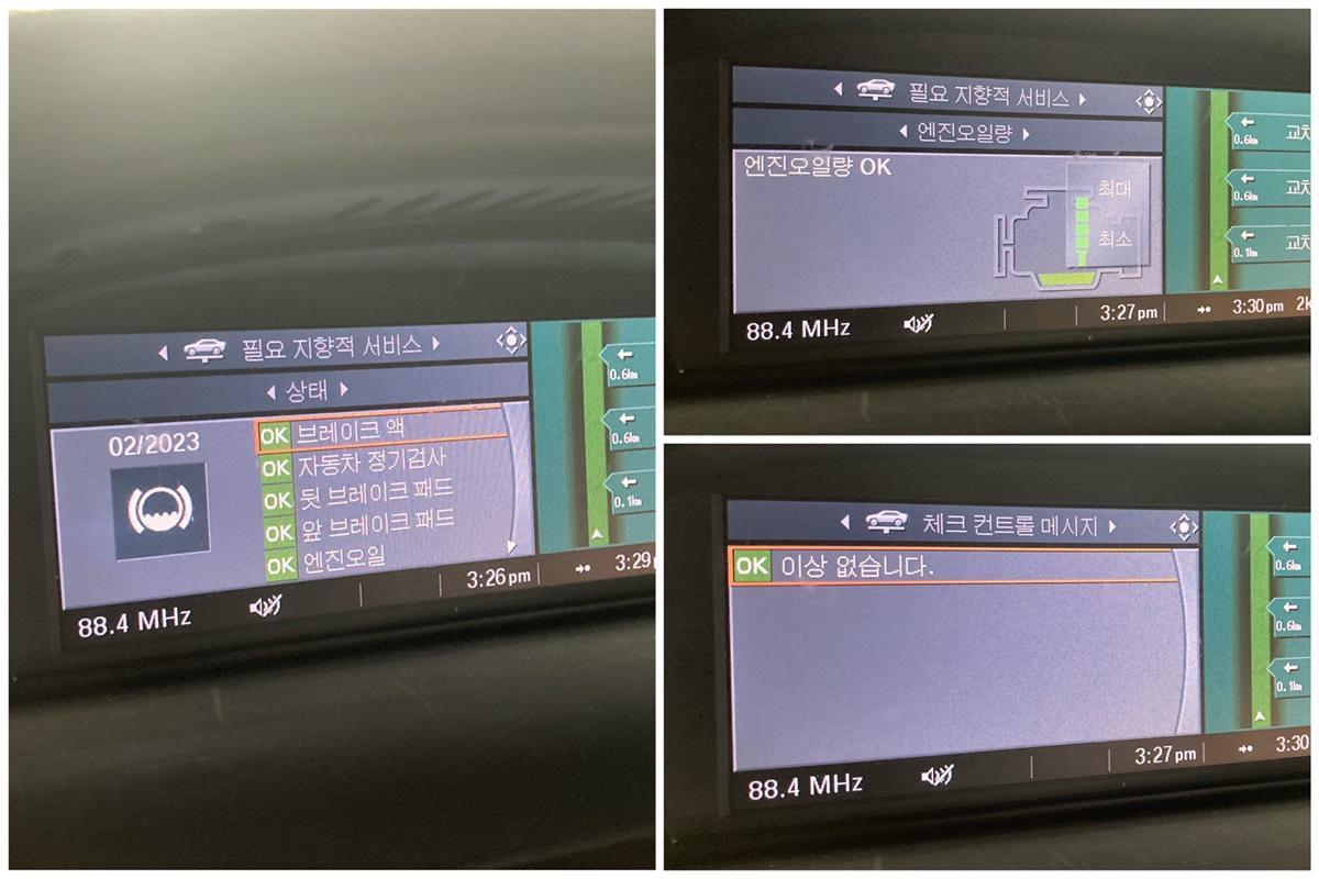 08년 BMW 528i 은색 무사고 16만km - 9