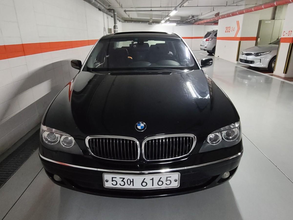 bmw740LI 580 판매 - 0